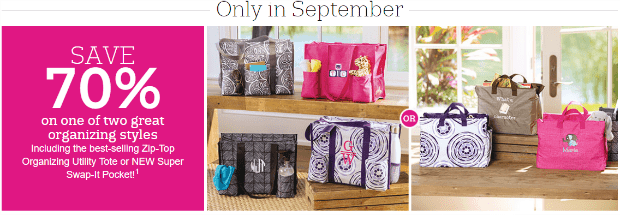 Thirty-One Gifts Baby Print Prize Package Giveaway